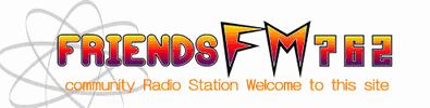 フレンズFM 「フレンズルーム」に出演します。